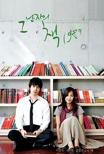 Heartbreak Library - Poster / Capa / Cartaz - Oficial 4