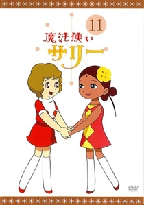 Mahōtsukai Sally - Poster / Capa / Cartaz - Oficial 7