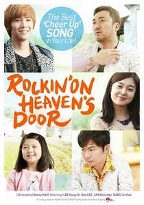 Rockin' on Heaven's Door - Poster / Capa / Cartaz - Oficial 2