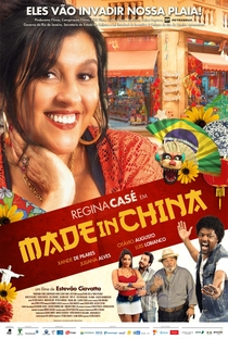 Made in China - Poster / Capa / Cartaz - Oficial 1