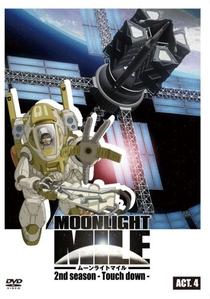 Moonlight Mile: Touch down (2ª Temporada) - Poster / Capa / Cartaz - Oficial 2