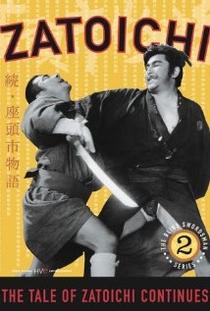 The Tale of Zatoichi Continues - Poster / Capa / Cartaz - Oficial 2