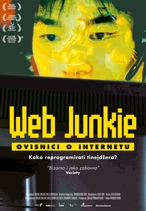 Web Junkie - Poster / Capa / Cartaz - Oficial 4