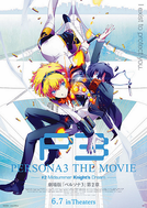 Persona 3 The Movie: No. 2, Midsummer Knight's Dream (劇場版「ペルソナ3」第2章)