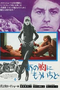 A Garota da Motocicleta - Poster / Capa / Cartaz - Oficial 10