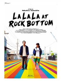 La La La at Rock Bottom - Poster / Capa / Cartaz - Oficial 1