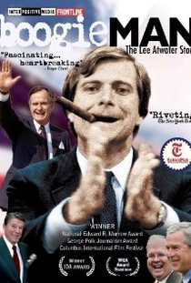 Boogie Man: The Lee Atwater Story - Poster / Capa / Cartaz - Oficial 1