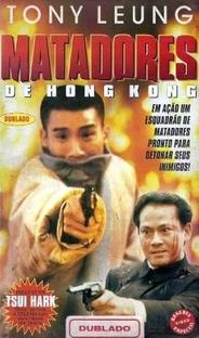 Matadores de Hong Kong - Poster / Capa / Cartaz - Oficial 1
