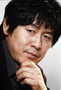 Kyung-gu Sol - Poster / Capa / Cartaz - Oficial 4