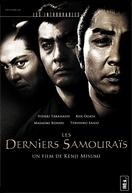 Os Últimos Samurais (Okami yo rakujitsu o kire)