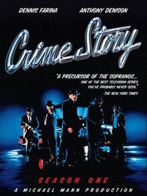 História do Crime (1ª Temporada) - Poster / Capa / Cartaz - Oficial 1