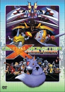 Digimon X-Evolution (Digital Monsters X-Evolution)