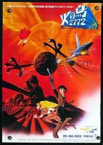 Phoenix 2772: Space Firebird - Poster / Capa / Cartaz - Oficial 1