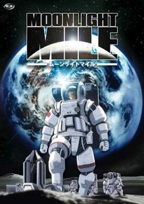 Moonlight Mile: Lift off (1ª Temporada) - Poster / Capa / Cartaz - Oficial 2
