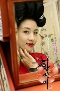 Hwang Jin Yi - Poster / Capa / Cartaz - Oficial 4