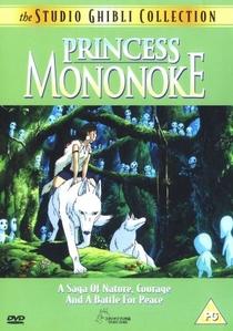 Princesa Mononoke - Poster / Capa / Cartaz - Oficial 20