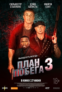 Rota de Fuga 3 - O Resgate - Poster / Capa / Cartaz - Oficial 4
