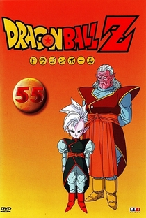 Dragon Ball Z (7ª Temporada) - Poster / Capa / Cartaz - Oficial 10