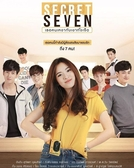 Secret Seven: The Series (Secret Seven: The Series)