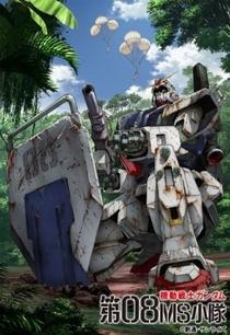 Mobile Suit Gundam: The 08th MS Team - Poster / Capa / Cartaz - Oficial 1