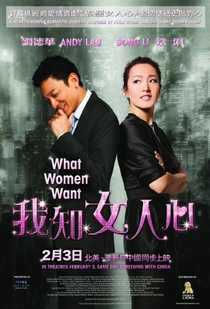 What Women Want - Poster / Capa / Cartaz - Oficial 1