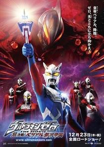 Ultraman Zero: Vingança De Belial - Poster / Capa / Cartaz - Oficial 2