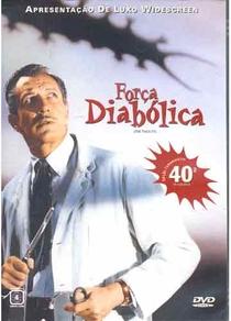 Força Diabólica - Poster / Capa / Cartaz - Oficial 2