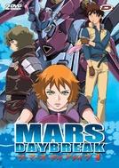 Mars Daybreak (絢爛舞踏祭 ザ・マーズ・デイブレイク Kenran Butōsai Za Māzu Deibureiku)