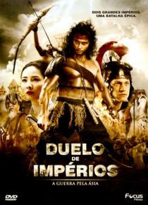 Duelo de Impérios: A Guerra Pela Ásia - Poster / Capa / Cartaz - Oficial 2