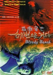 Bloody Beach - Poster / Capa / Cartaz - Oficial 2