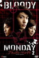 Bloody Monday (2ª Temporada)
