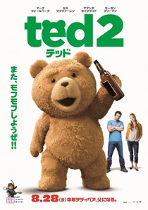 Ted 2 - Poster / Capa / Cartaz - Oficial 7
