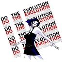 Do the Evolution (Pearl Jam - Do the Evolution)