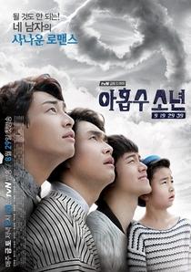 Plus Nine Boys - Poster / Capa / Cartaz - Oficial 1