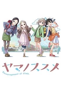 Yama no Susume (1ª Temporada) - Poster / Capa / Cartaz - Oficial 3