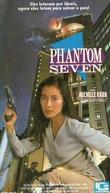 Phantom Seven (7 jin gong)