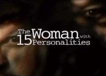 Minhas 15 Personalidades - Poster / Capa / Cartaz - Oficial 1