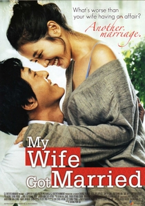 My Wife Got Married - Poster / Capa / Cartaz - Oficial 2