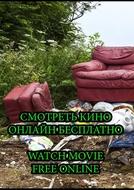Watch Movie Free Online (Смотреть кино онлайн бесплатно)