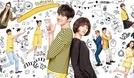 Orgulho do Amor: 2ª Temporada (别那么骄傲2)