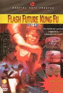Flash Future Kung Fu - Poster / Capa / Cartaz - Oficial 2