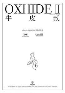 Oxhide II - Poster / Capa / Cartaz - Oficial 1