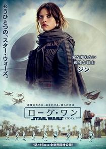 Rogue One: Uma História Star Wars - Poster / Capa / Cartaz - Oficial 39