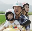 Midsummer's Dream (Han Yeoreumui Ggoom)