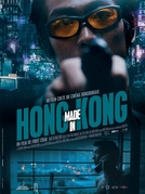 Made In Hong Kong (Xiang Gang zhi zao)