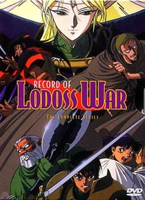 Record of Lodoss War - Poster / Capa / Cartaz - Oficial 2