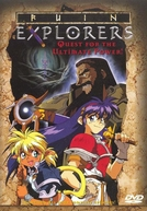 Ruin Explorers (秘境探検 ファム&イーリー)