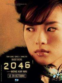 2046 - Os Segredos do Amor - Poster / Capa / Cartaz - Oficial 15