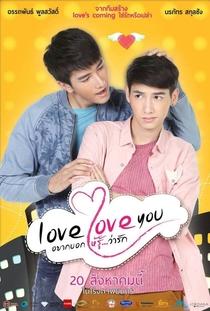 Love Love You - Poster / Capa / Cartaz - Oficial 2
