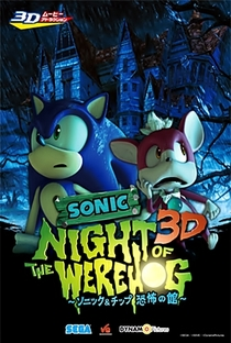 Sonic: Night of the WereHog - Poster / Capa / Cartaz - Oficial 2